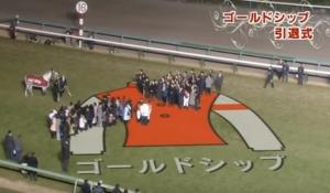 【競馬】 ゴールドシップさん、引退式で写真撮影拒否wwwww