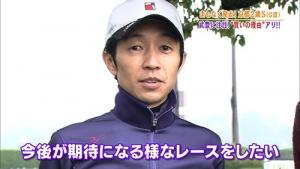 【競馬】 武豊(47)の若さは異常