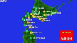 【競馬】 日高地方を中心に震度5弱の地震…