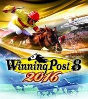 【競馬】 『ウイニングポスト8 2016』競馬を愛する著名人が考案した夢のスーパーホースを公開