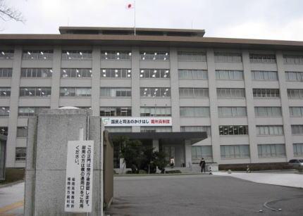 車で70歳の爺さんをはねて死亡させた20代女性、無罪に … 福岡地裁・潮海二郎裁判官「女性は事故後『突発性過眠症』と診断された。事故2週間前に体調が悪化し危険性を予見できなかった」
