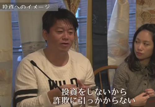 ホリエモンこと堀江貴文氏(43)「詐欺被害にあって損した事がある経営者こそ優れているんだよ。何でか分かる?」(動画)