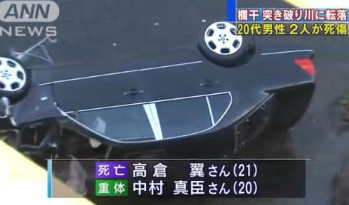 乗用車を運転していたDQN、橋の欄干を突き破り10m下の川に転落 … 助手席の高倉翼さん(21)が死亡、運転していた中村真臣さん(20)が意識不明の重体 - 南さつま市