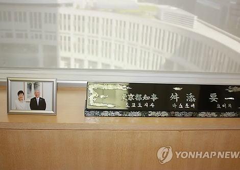 舛添知事、新宿区内の都立高校跡地を韓国人学校として貸与の検討→ 「保育園が足りないって騒がしいのに」「『日本しね』の人達はなぜ声を上げないんだろう?」