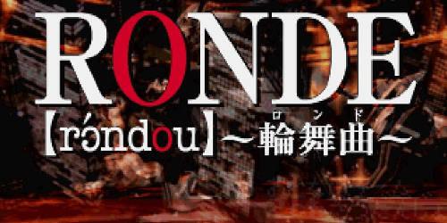 ronde_logo_title.jpg