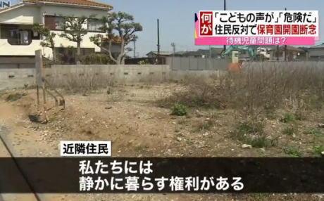 千葉・市川市内で今月開園予定だった私立保育園が住民の反対で開園断念 … 待機児童を減らすには保育園を増やすしかないのに、これでは「保育園落ちた」解消は無理?