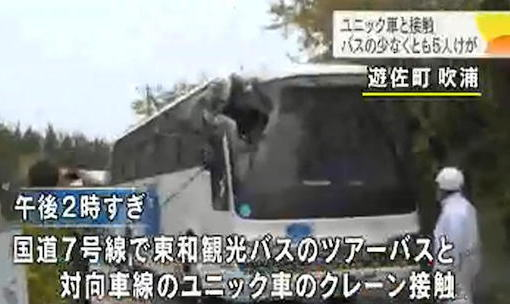 国道を走行中の観光バスに、対向車線を走ってきたトラックの小型クレーンが接触、バスの前部が壊れ乗客5人がケガ(動画) … トラックのアームの先端が中央線から反対車線側にはみ出す