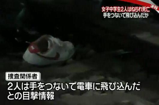 東京・品川区の東急大井町線の駅のホームで13歳の女子中学生2人が電車にはねられて死亡