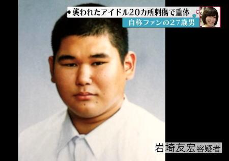 岩埼友宏容疑者(27)