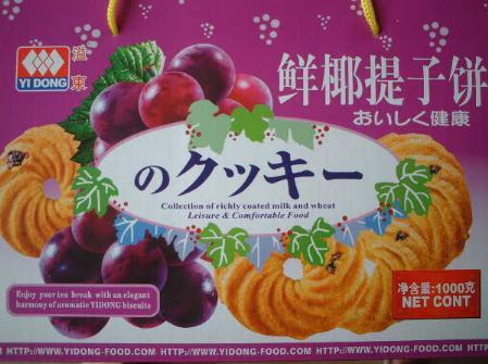 台湾で日本語の「の」が乱用されている?