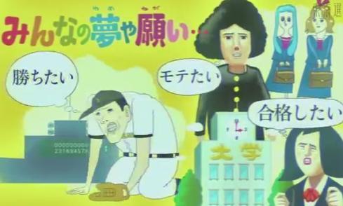 東京都が作った18歳選挙権の動画