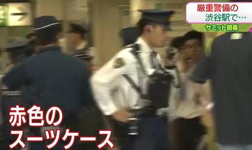 渋谷駅で不審物騒ぎ ロッカー使えず荷物を放置