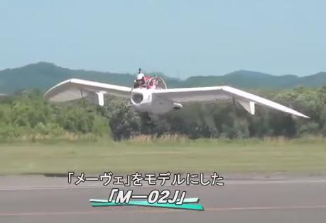 「風の谷のナウシカ」の「メーヴェ」来月初の公開飛行