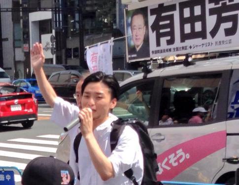 SEALDs奥田愛基「あそこのアップルストアーに行けば、何語であっても対応してもらえる。人種で差別されない」