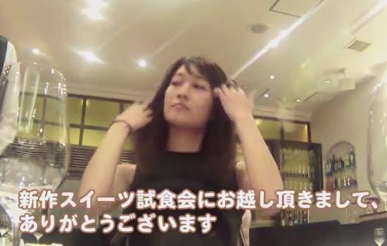 美人スイーツ女子に「パピコ」を高級スイーツだと騙して食わせた結果 → 大絶賛(笑)