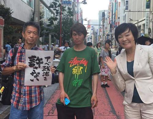 安倍首相夫人の昭恵さん「こんな人たちとも写真を撮ったり握手をしてみた」 … 「アベ政治を許さない」ロゴを掲げるオッサンとコラボ、パヨク完全に玩具扱いされる(画像)