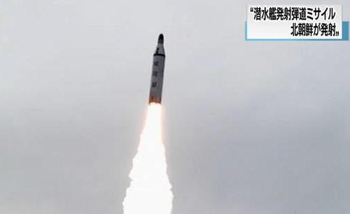 北朝鮮が日本海でSLBM=潜水艦発射弾道ミサイルとみられるミサイル1発を発射したと発表