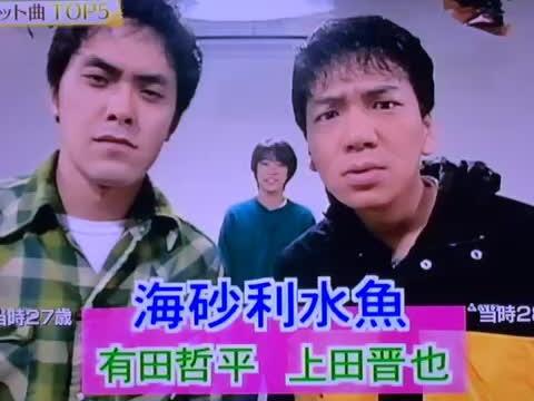 出川哲朗「大嫌いだった!」くりぃむしちゅーとの確執を暴露