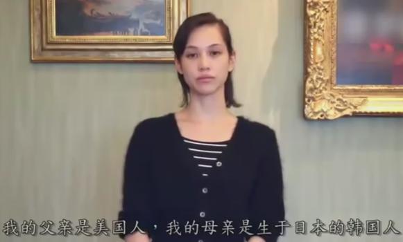 水原希子、中国SNSで大炎上!! 謝罪動画投稿も「日本人じゃないから許して」は都合よすぎ?