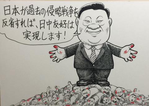 日本人の中国に対する評価はずっと否定的・・・一体なぜなんだ!=中国報道