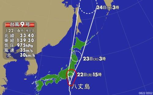 台風9号 関東甲信・東海に接近 上陸のおそれ
