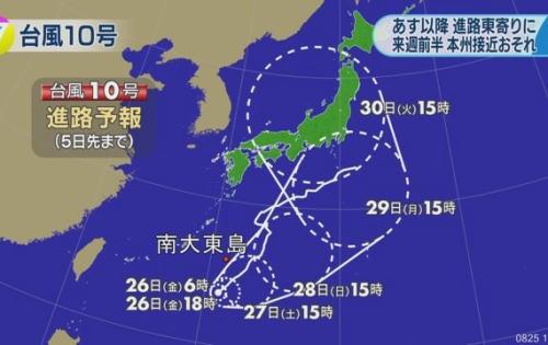 台風10号 今後猛烈な強さに発達 来週初めにも本州接近のおそれ