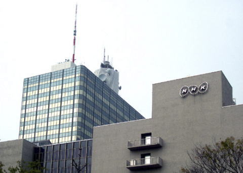 NHK経営委員長「ネット配信、何らかの受信料必要」