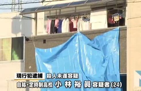 大阪・門真市の住宅に侵入し4人殺傷した疑い、男を逮捕