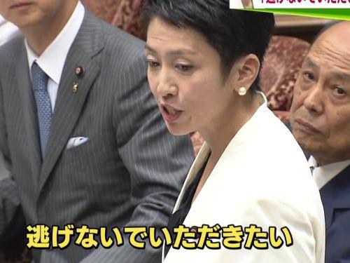 蓮舫さん 「謝って済むような問題じゃない 安倍政権のいい加減さに、呆れて開いた口がふさがらない」