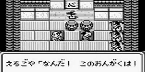 saga2_nanda_kono_ongakuha_title.jpg
