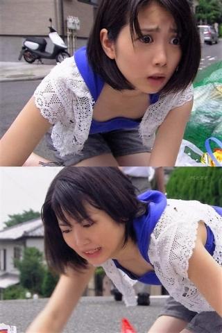 【未来】 志田未来が下着丸出しで乳ネックポロリータしてるお宝エ□画像 表紙