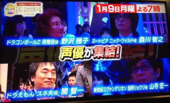 【画像】乃木坂生駒里奈さん、声優総選挙でやらかして土下座するwwwwwww