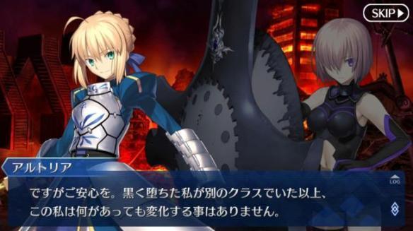 【悲報】Fateのセイバーさん、また大嘘をつく