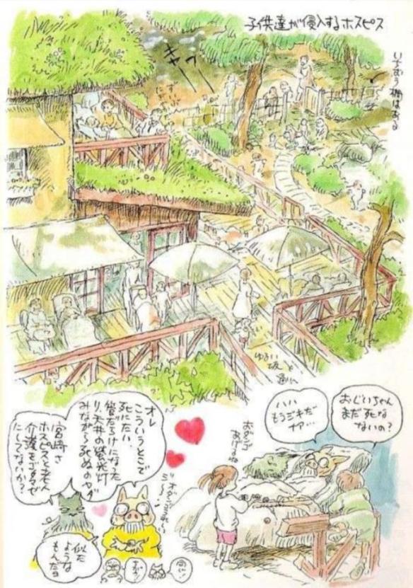 【画像】宮崎駿が描く理想の老後ワロタwwwwwwwwwwww