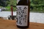 【高知でキャンプ】真夏のキャンプはやっぱり河原!仁淀川の上流 池川町へ!!その2