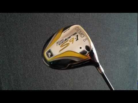 Cobra S9-1 F Driver Review
