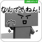 ishiisan_icon_144