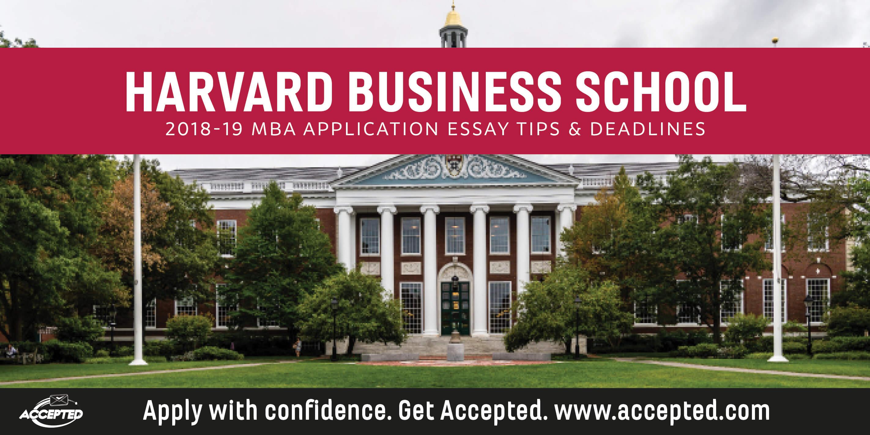 Business School Application Essay Hepatitze