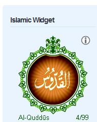 Alhabib Islamic Widget on Blogspot Page