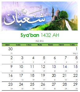 Islamic Calendar for Sha'ban 1432 AH – Download