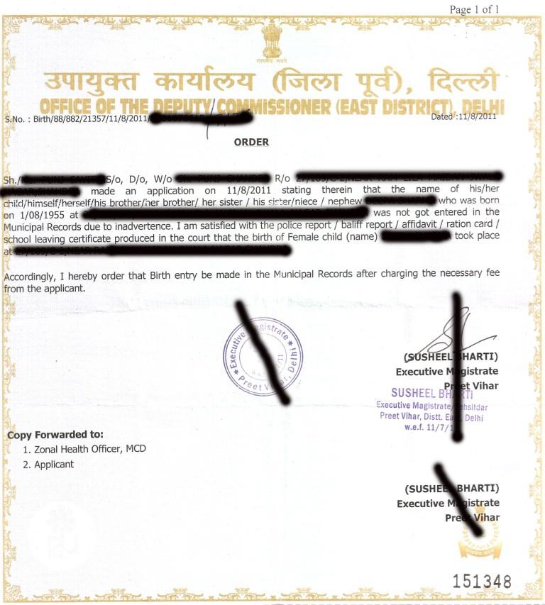 Non-Availability of Birth Certificate in Delhi/New Delhi Allied Legal - sample birth certificate