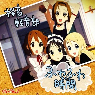 fuwa-fuwa-time-cover