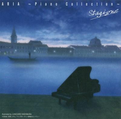 Aria ~Piano Collection~ Stagione