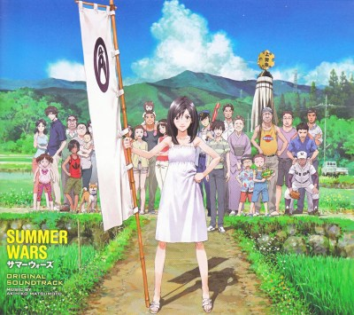 Summer Wars OST Cover