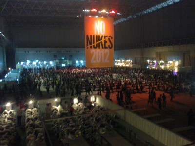 Food and merchandise hall at No Nukes 2012 concert