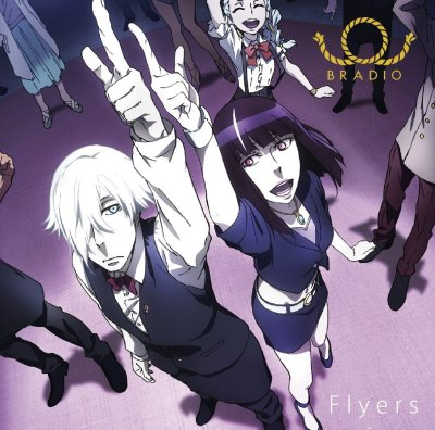 Death Parade Flyers