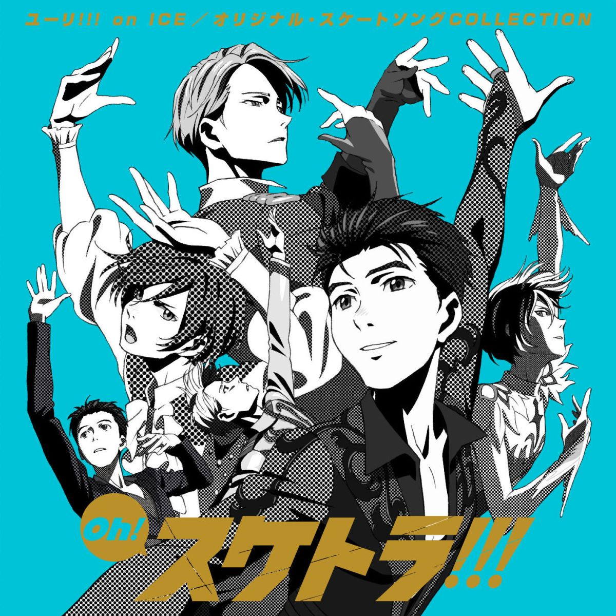 Oh! Skatra!!! YURI!!! on ICE Original Skate Song COLLECTION - Review