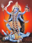 kali mantra sadhana evam siddhi in Hindi