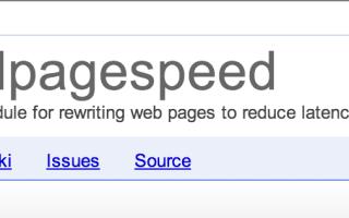 mod_pagespeedを使用して画像の画質が悪くなったら…