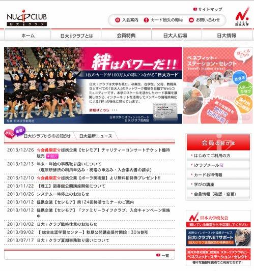 スクリーンショット 2014-01-09 0.29.07